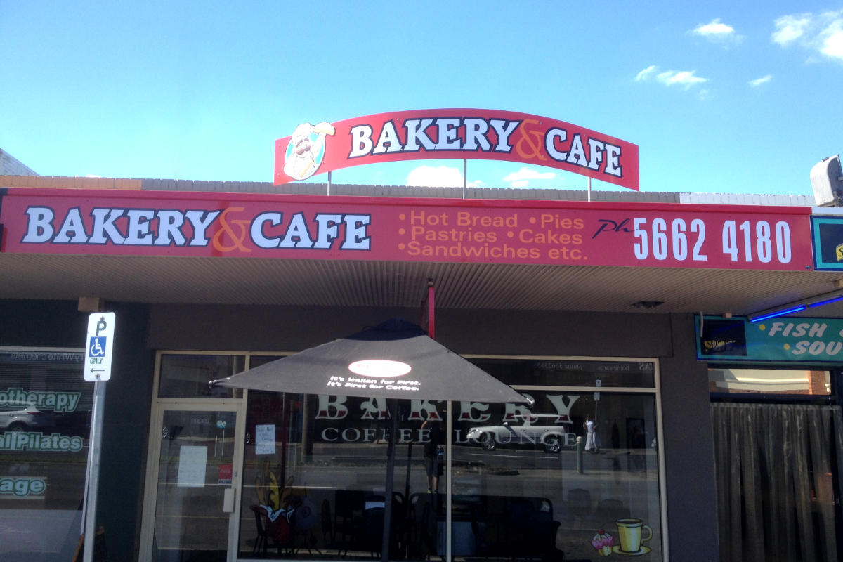 Building signage for cafe/bakery