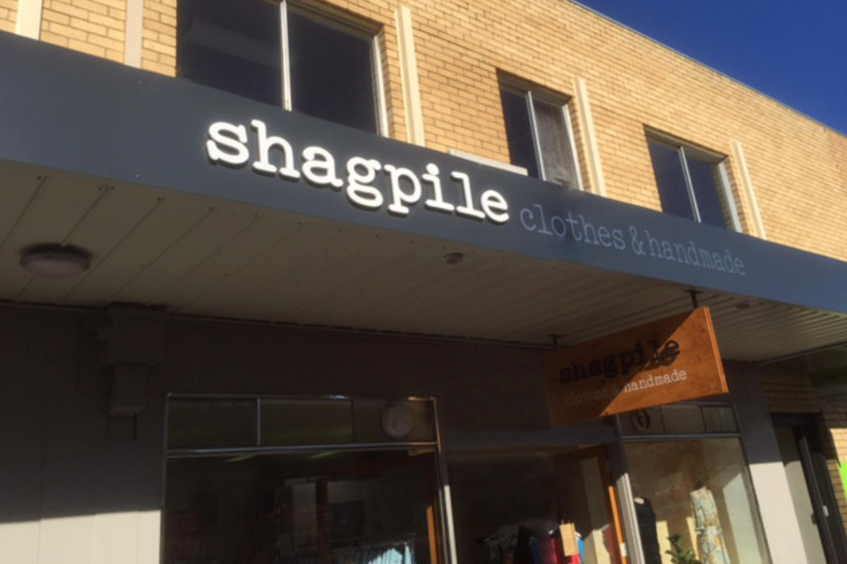 Shagpile fascia building sign by Signspec