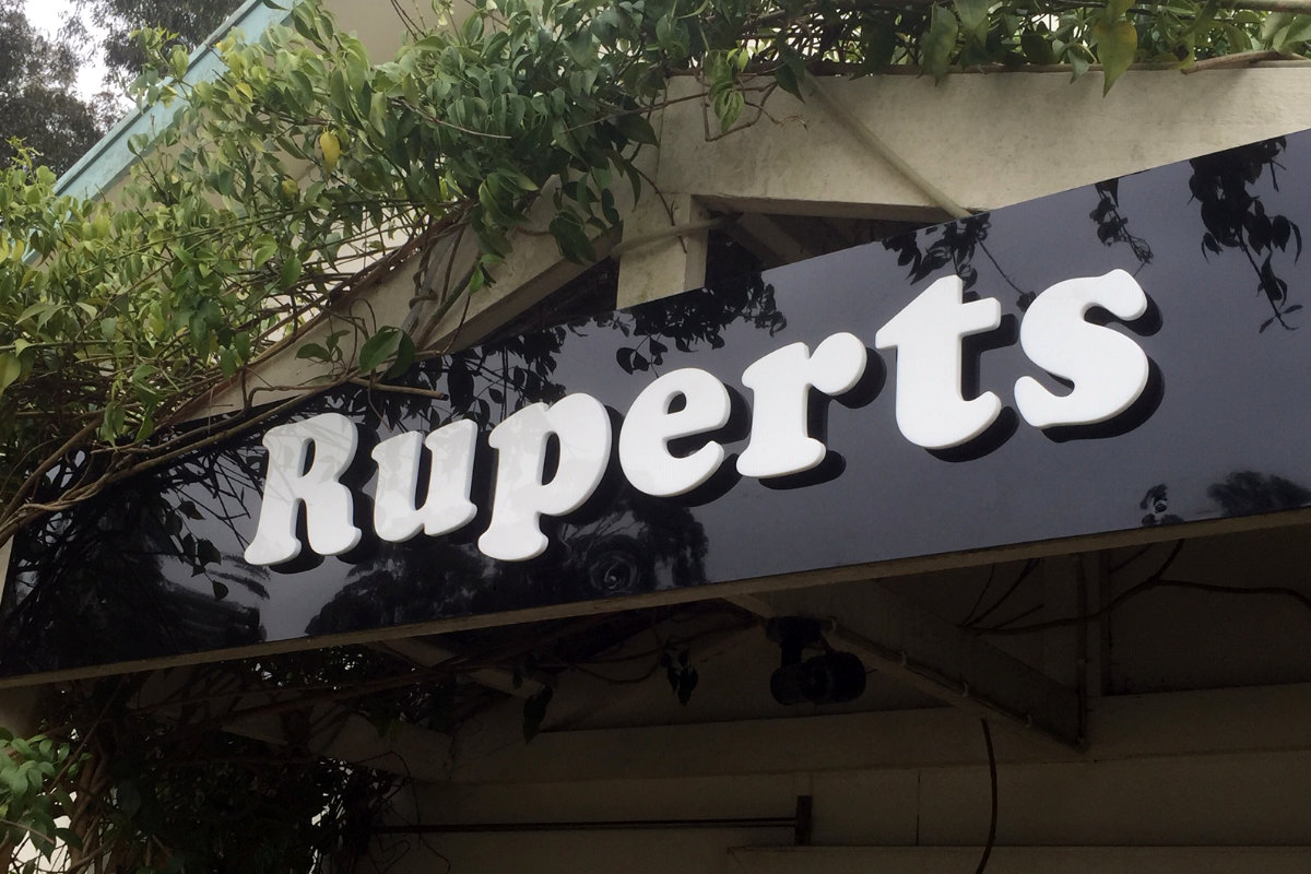 Ruperts dimensional sign with foliage nearby - Signspec Signs