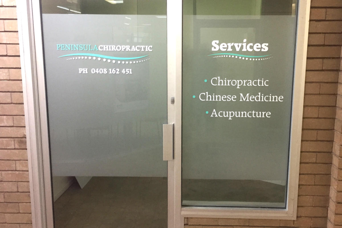 Mornington Peninsula chiropractic frosted door and window