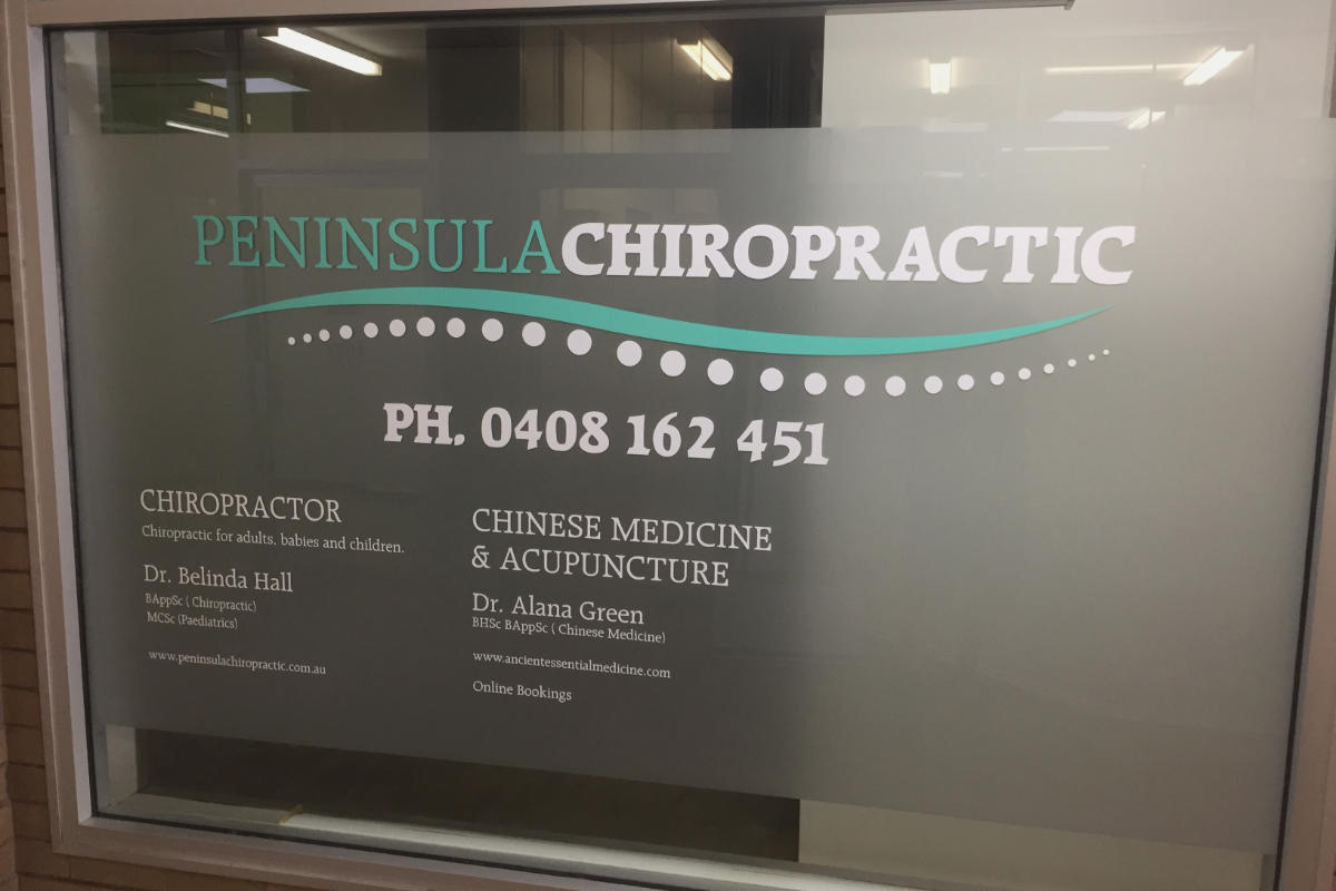 Mornington Peninsula chiropractic frosted window sign by Signspec Signs Leongatha